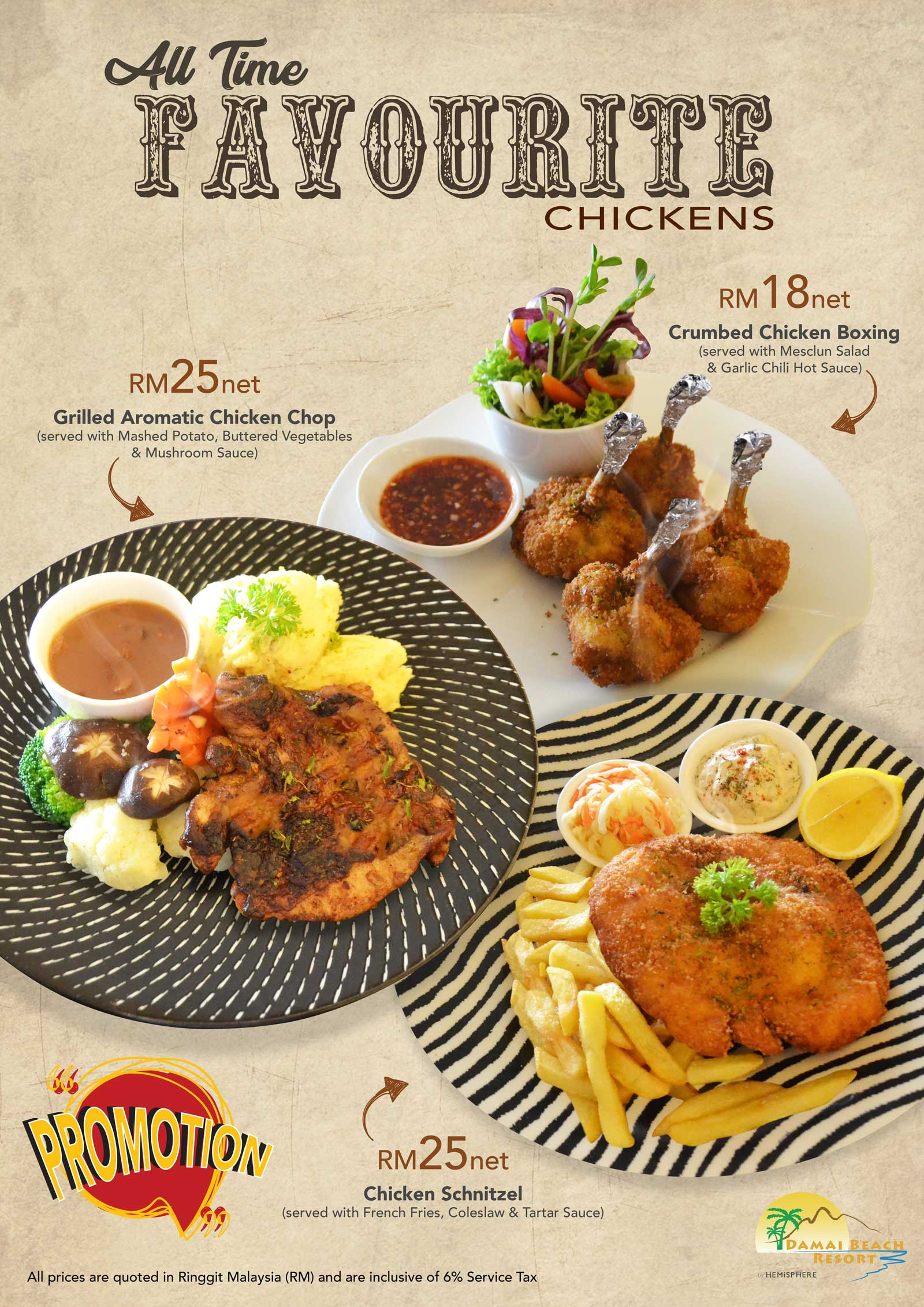 All Time Fv Chicken Promotion